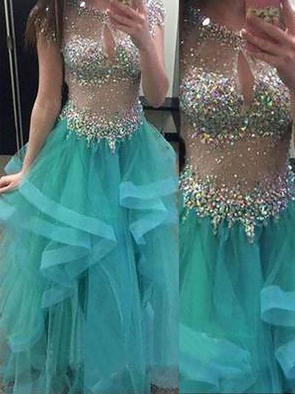 Ball Gown Jewel Floor-Length Organza Dresses with Beading