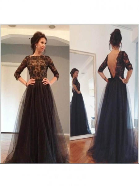 A-Line/Princess Bateau Lace Sweep/Brush Train Tulle Mother Of The Bride Dresses
